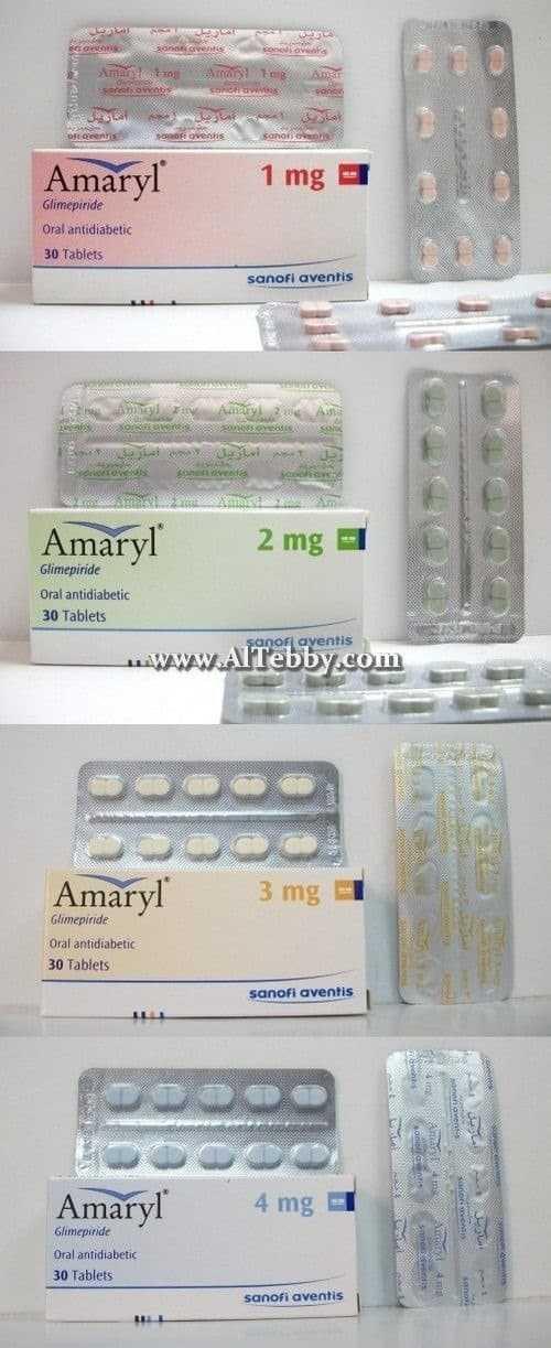 أماريل Amaryl دواء drug