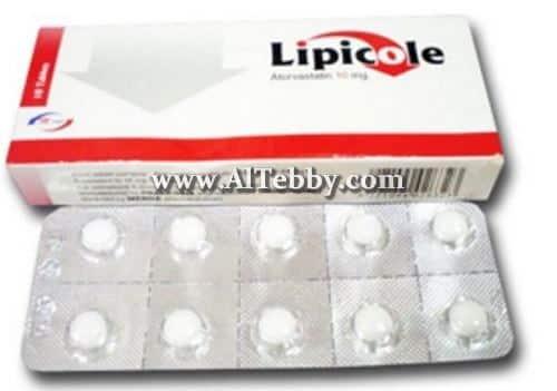 ليبيكول Lipicole دواء drug