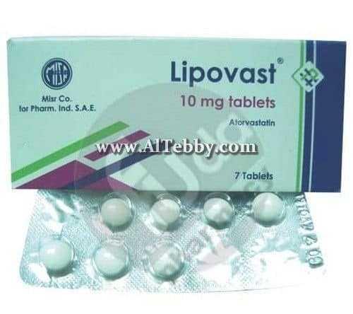 ليبوفاست Lipovast دواء drug
