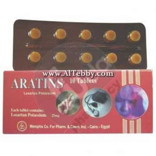 اراتنس Aratins دواء drug