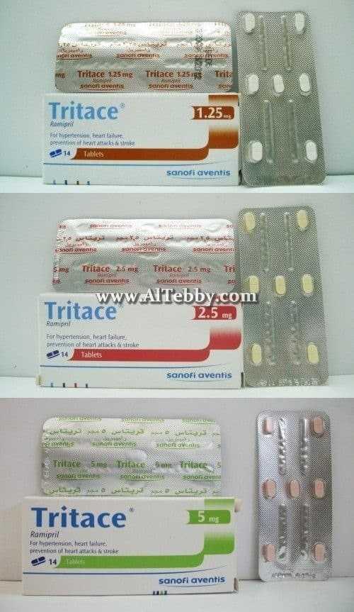 تريتاس Tritace دواء drug