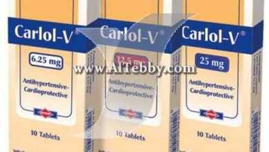 كارلول-في Carlol-V