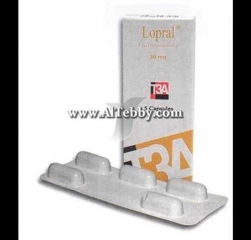 لوبرال Lopral دواء drug
