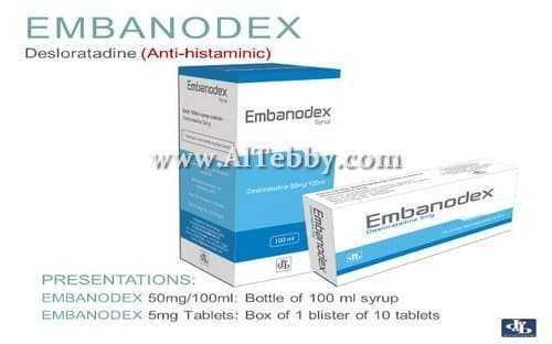 ايمبانوديكس Embanodex دواء drug