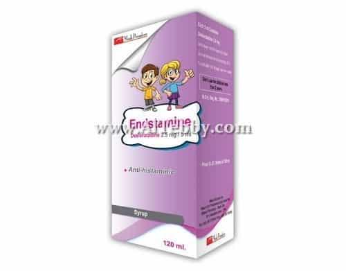 إيندستامين Endstamine دواء drug