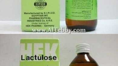 لاكتولوز Lactulose