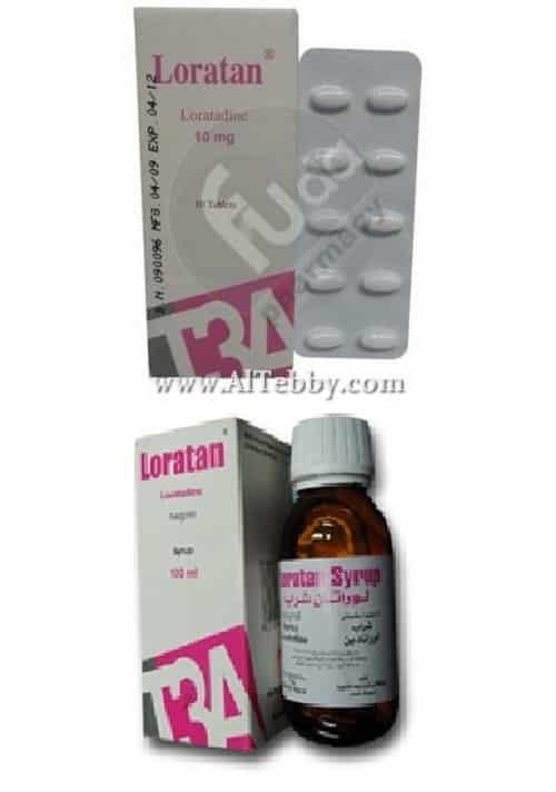 لوراتان Loratan دواء drug
