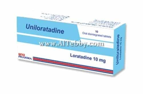 يونيلوراتادين دي اس Uniloratadine DS دواء drug