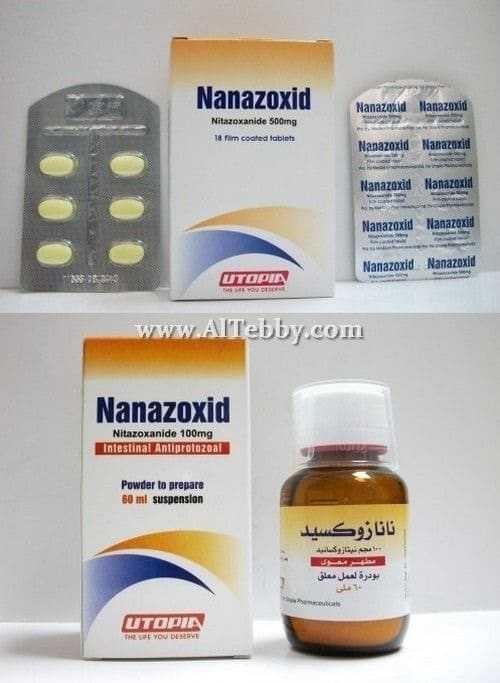 نانازوكسيد Nanazoxid دواء drug