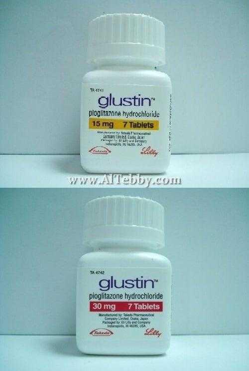 جلوستين Glustin دواء drug