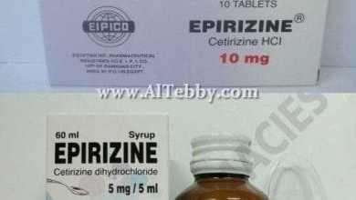 إبيريزين Epirizine
