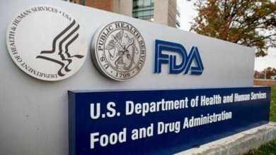 ec ec الغذاء والدواء تمنح الموافقة لعقار جديد لعلاج بيلة الفينيل كيتون phenylketonuria