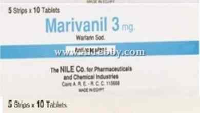 ماريفانيل Marivanil
