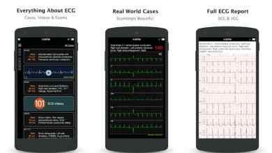 تطبيق ECG Pro - Cases & Compendiums لإتقان مخططات كهربية القلب