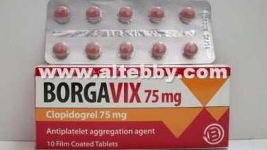 drug Borgavix