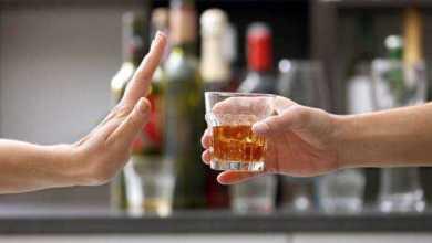 تعاطي الكحوليات أثناء فترة الحمل