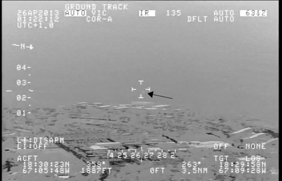 High speed, high maneuverable object captured on Border Patrol infrared video in Puerto Rico