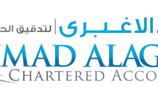Ahmad Alagbari Chartered Accountants