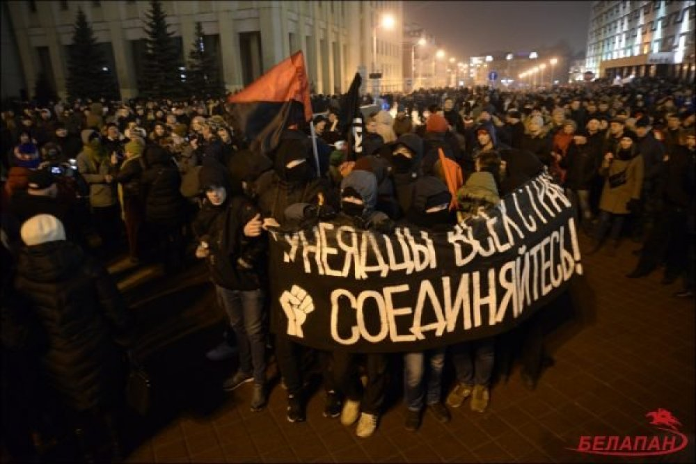 From Belarus to the USA: fighting state repression