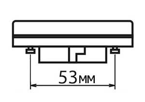 CAP GX53.