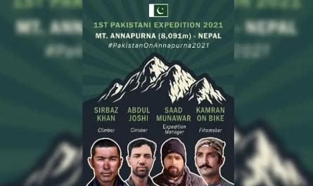 Expédition pakistanaise Annapurna
