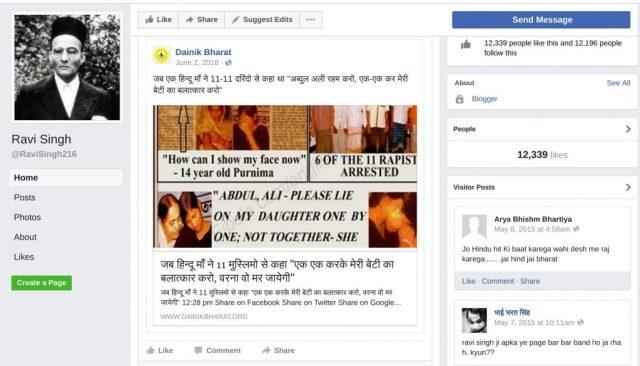 Ravi Singh Deleted Facebook Page