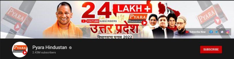 2021 07 28 16 47 15 37 Pyara Hindustan YouTube