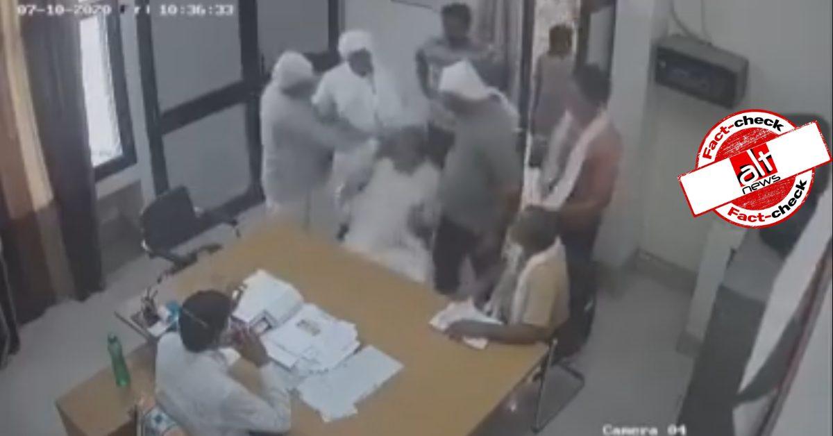 फ़ैक्ट-चेक: हरियाणा में BJP विधायक की पिटाई का CCTV फ़ुटेज वायरल हुआ?