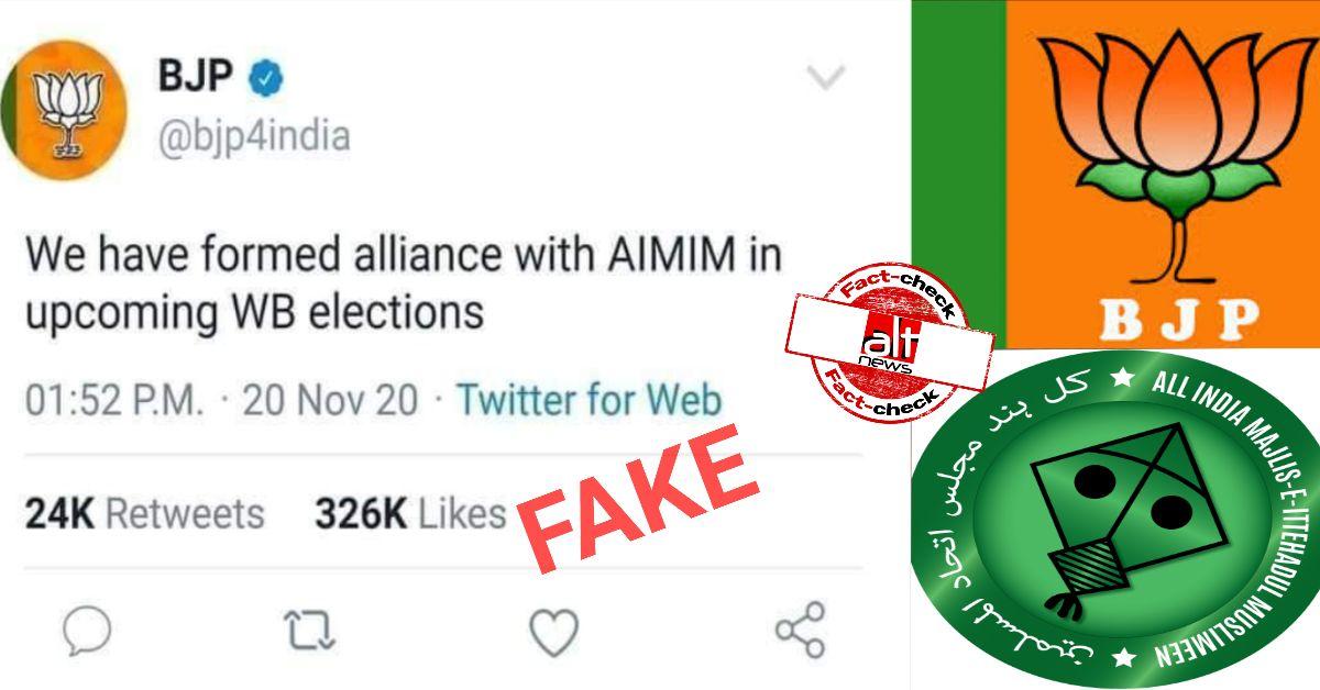 भाजपा ने ओवैसी की AIMIM के साथ नहीं किया कोई गठबंधन, फ़र्ज़ी ट्वीट किया जा रहा है शेयर