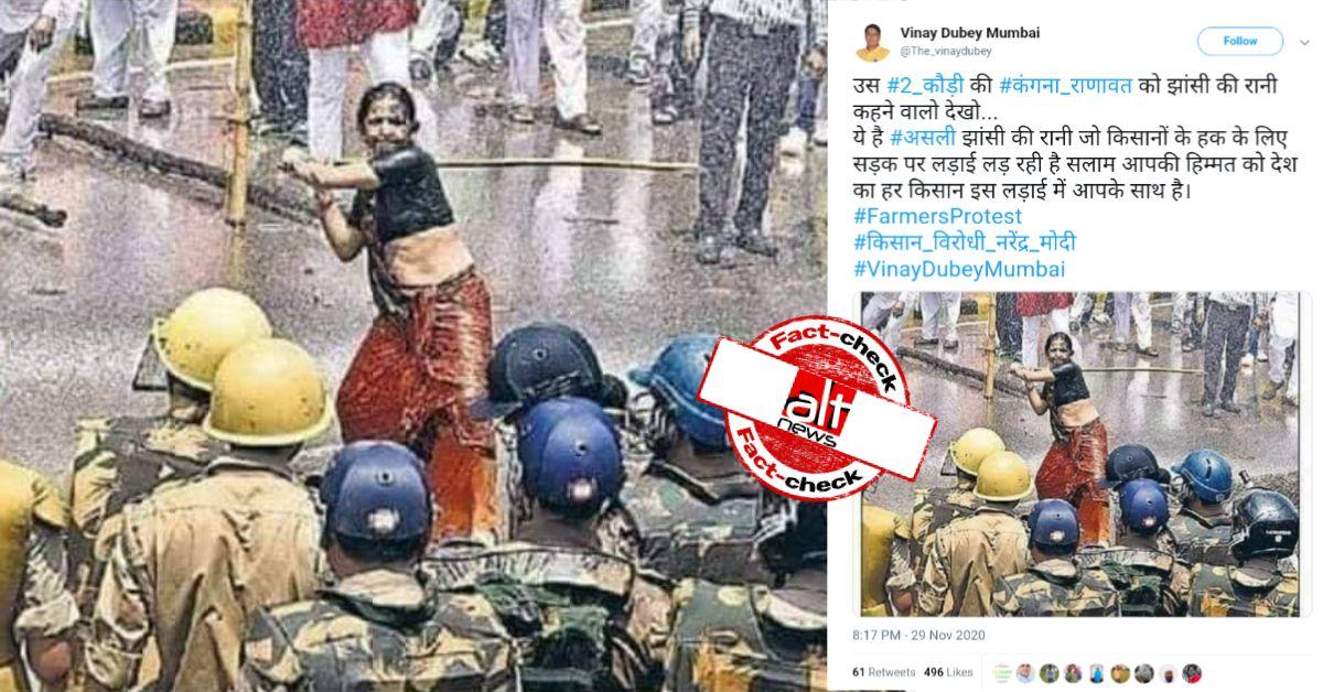 पुलिस के सामने लाठी ताने खड़ी महिला की तस्वीर पुरानी, लोगों ने किसान आन्दोलन से जोड़कर शेयर किया