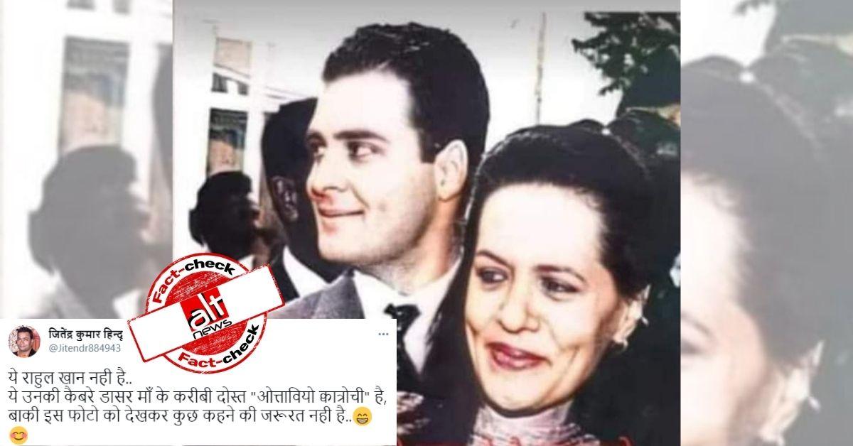 वायरल हो रही तस्वीर में सोनिया गांधी के साथ 'ओत्तावियो क्वात्रोची' नहीं बल्कि राहुल गांधी हैं
