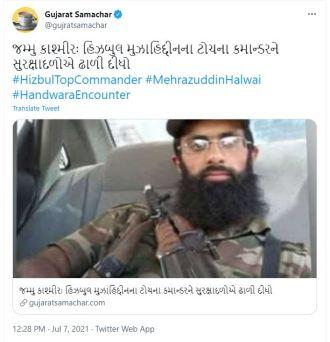 2021-07-11 15_10_27-(5) Gujarat Samachar on Twitter_ _જમ્મુ કાશ્મીરઃ હિઝબુલ મુઝાહિદ્દીનના ટોચના કમાન
