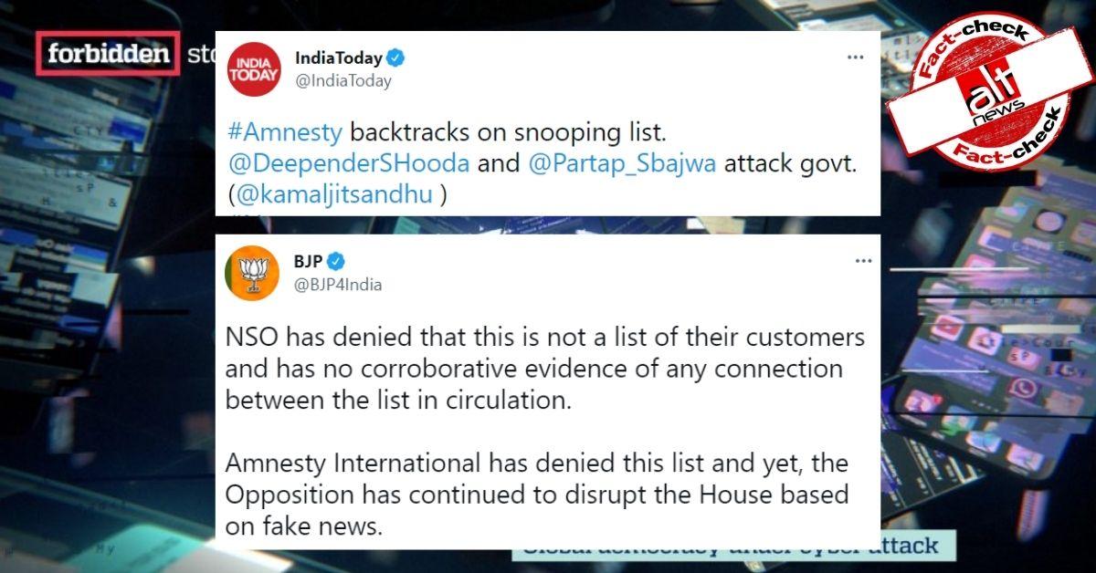 पेगासस लिस्ट : अपनी पहली रिपोर्ट से पलट गया एमनेस्टी? मीडिया और BJP ने किये ग़लत दावे