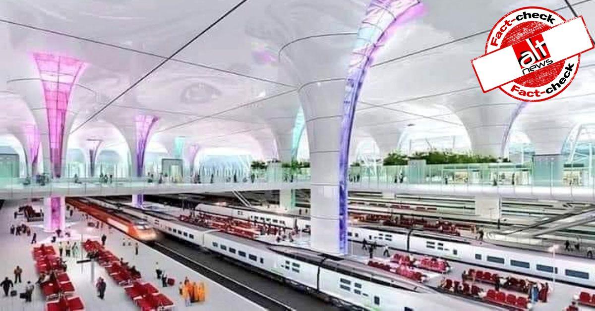 नई दिल्ली रेलवे स्टेशन प्रोजेक्ट की तस्वीर को अयोध्या के रेलवे स्टेशन के प्रोजेक्ट की तस्वीर बताया