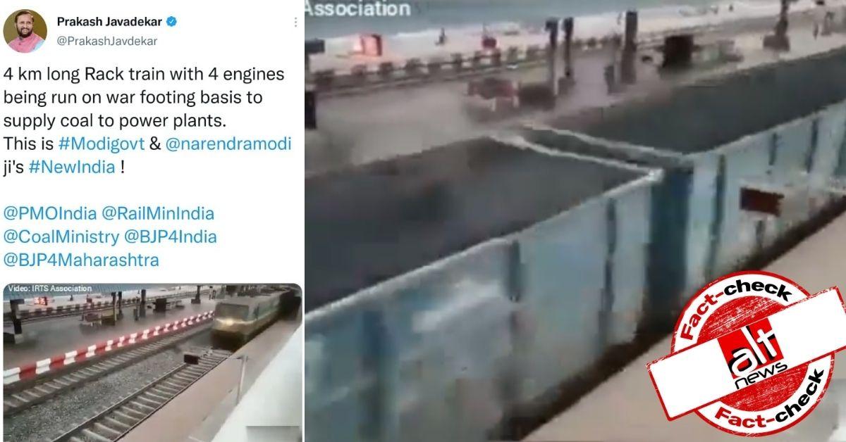 प्रकाश जावड़ेकर ने कोयला ले जाती ट्रेन का जो वीडियो ट्वीट किया, वो 8 महीने पुराना है
