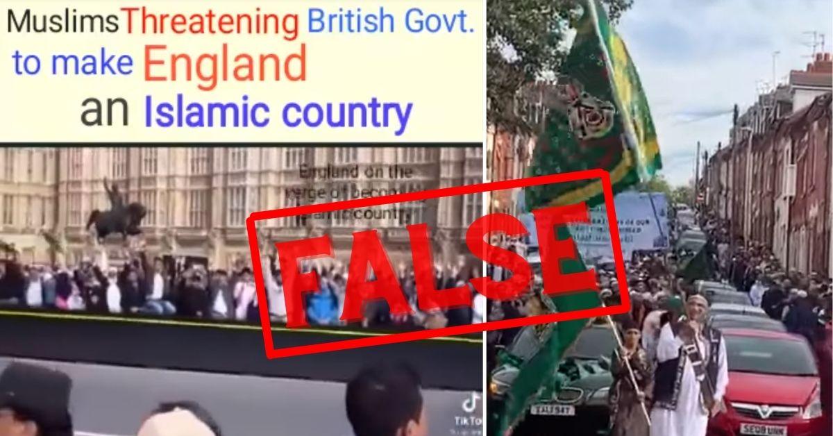 ब्रिटेन को इस्लामिक राज्य घोषित करने की मांग हुई? पुराने वीडियोज़ के साथ फ़र्ज़ी दावा शेयर किया गया