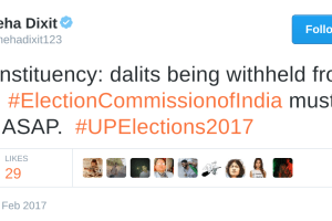 Eta constituency dalit muslims witheld from voting