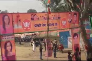 Hema Malini's poster near Rahul Gandhi's road show
