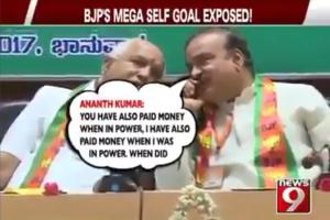 BS Yeddyurappa and Ananth Kumar leaked conversation
