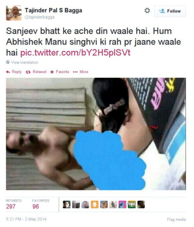 Sanjiv Bhatt tweet Tajinder bagga fake