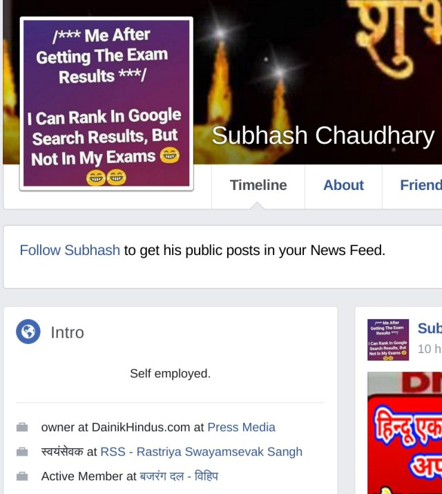 subhash chaudhary fake news website member rss bajrang dal