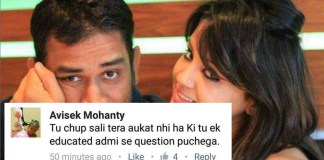 sakshi dhoni abused