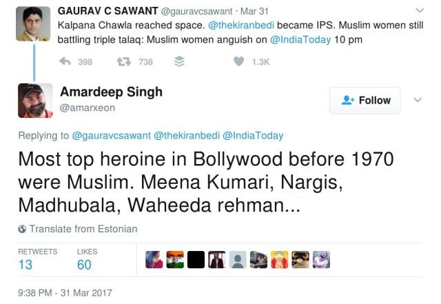 Most top heroine in Bollywood before 1970 were Muslim. Meena Kumari, Nargis, Madhubala, Waheeda rehman...