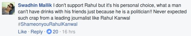 I don't support Rahul but it's his personal choice, what a man can't have drinks with his friends just because he is a politician!! Never expected such crap from a leading journalist like Rahul Kanwal #ShameonyouRahulKanwal
