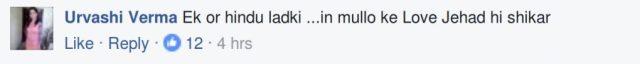 Ek or Hindu Ladki .. in mullo ke love Jehad ki shikar