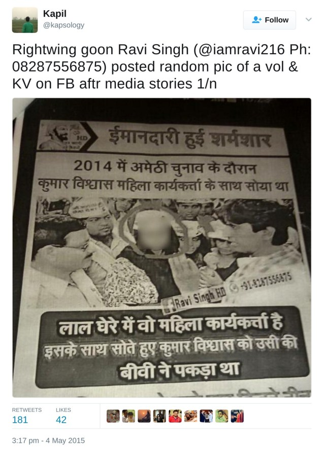 Rightwing goon Ravi Singh @iamravi216 posted random pic of a vol & KV on FB after media stories