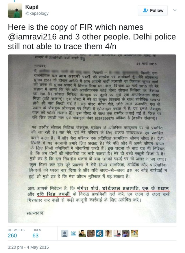 Here is the copy of FIR which names @iamravi216 and 3 other people. Delhi police still not able to trace them.
