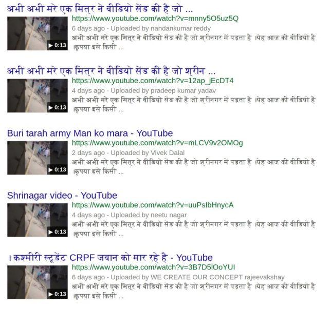Fake video about Kashmiri students beating up CRPF jawan on youtube