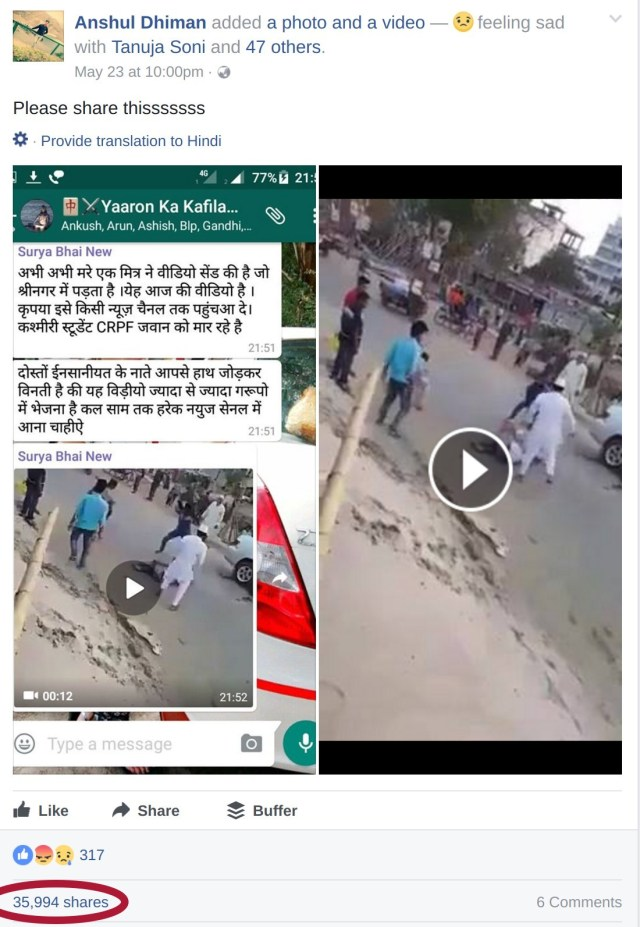 fake video claiming kashmiri killed crpf being circulated