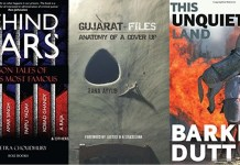 gujarat-files-unquiet-land-behind-the-bars-i-am-a-troll